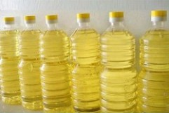 Wash Cotton Seed Oil